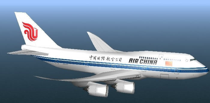 Boeing 747-800I - Air Traffic Controller 3 (ATC3) Livery Database 我